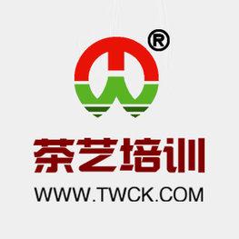 浦口茶艺培训学校