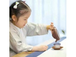 幼兒茶藝表演