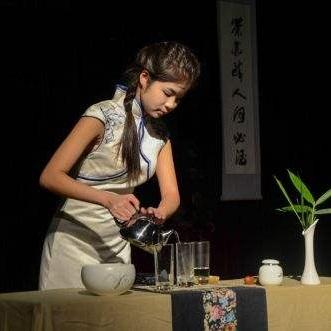初級茶藝表演