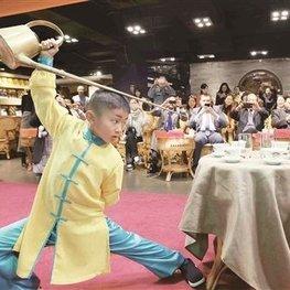 舞茶道培训