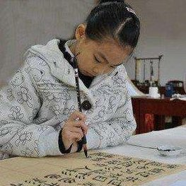 南京书法培训