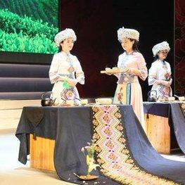 民俗茶艺课程